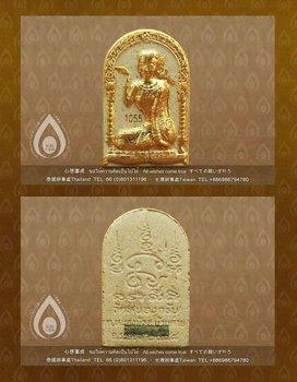 Geluk Bobi Is Thaise Boeddha Amulet Lp Sakorn Is Godin Van Rijkdom Nanguat Lpsk00021206 Buy Thaise Boeddha Amulet Product On Alibabacom