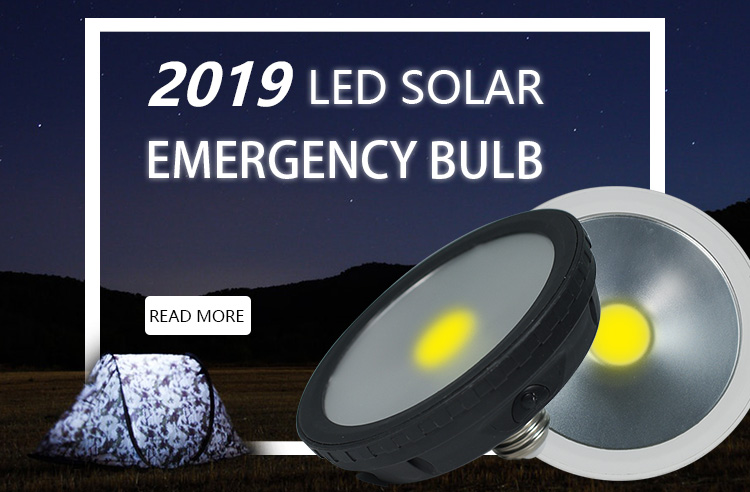 10w solar rechargeable led emergency light price