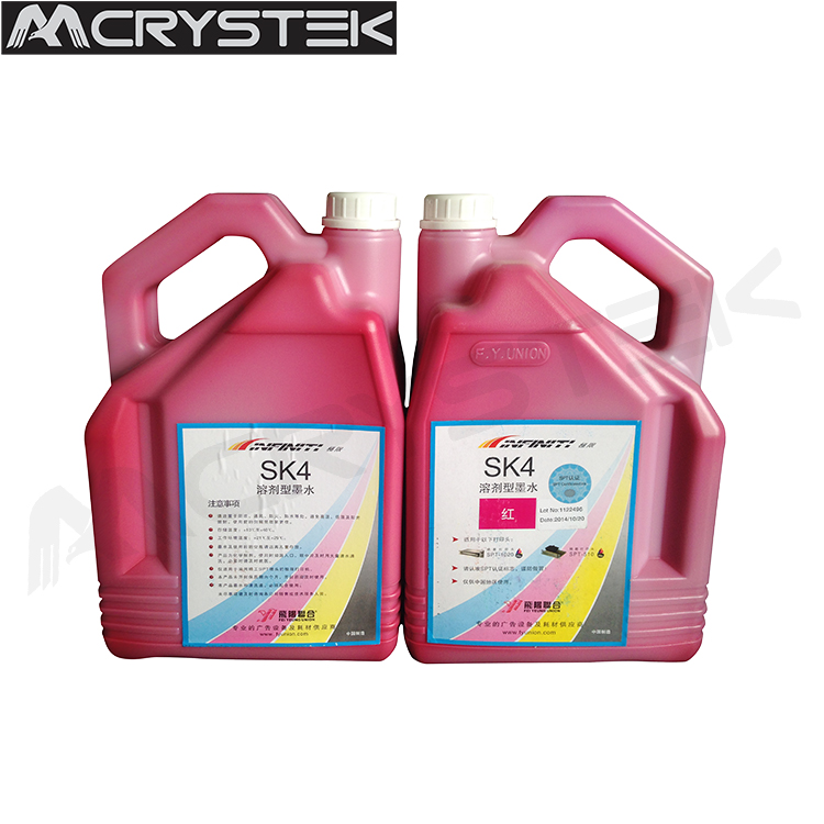 Infinity sk4 solvent printer ink 5L STP flexo printing ink