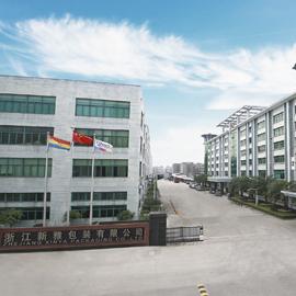Company Overview Zhejiang Xinya Packaging Co Ltd