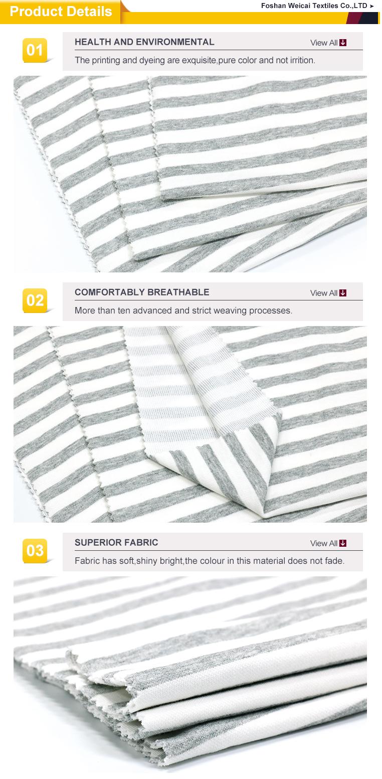 Pink cotton spandex jersey blend fabric
