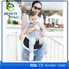 2016 CE certification high quality Baby & Child Carrier