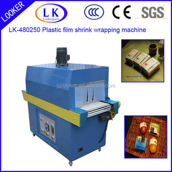 Plastic Bags Heat Shrink Oven For Hot Air Ng