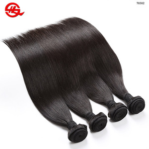 Prices For Brazilian Hair In Mozambique Online Bulk Order Hot Selling 2017 Amazon