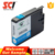 Supricolor Good price printer ink cartridge compatible for hp 933