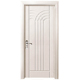 HS-YH8084 waterproof ventilated solid wood interior door