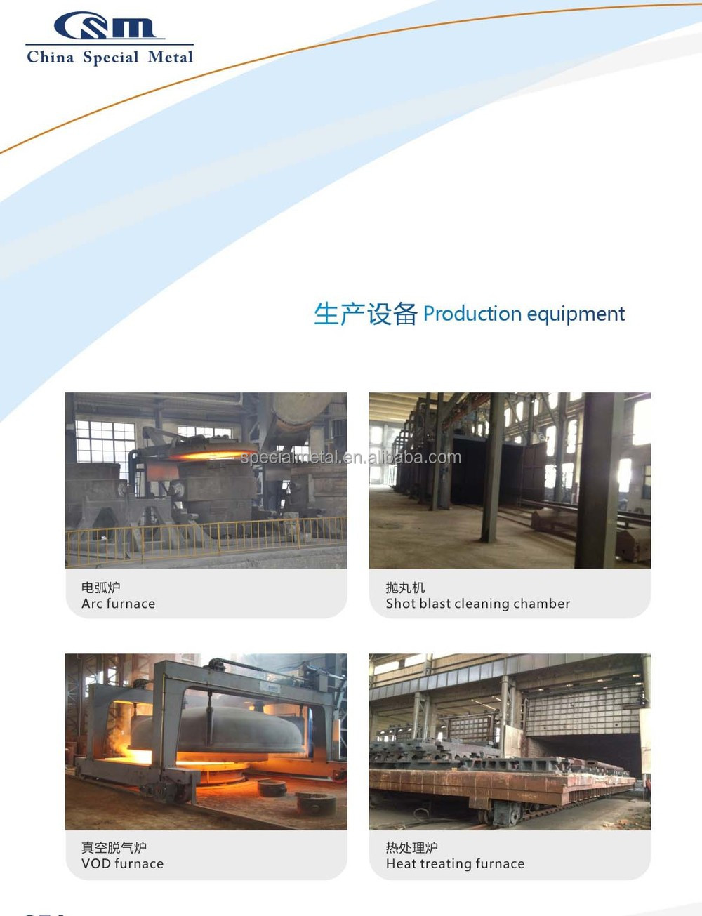 Customized Grinding roller for vertical mill with ISO9001 approved