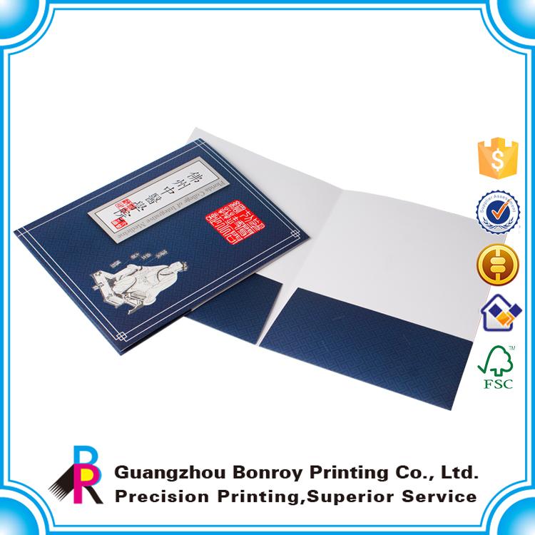 custom printed presentation folders