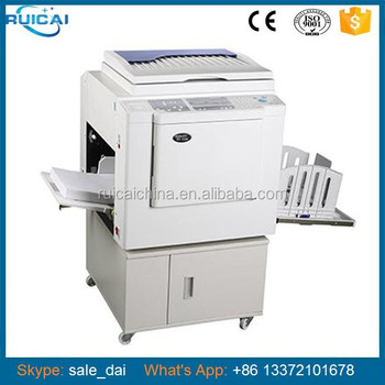 copy printer machine