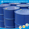 High quality n-Butyl glycidyl ether with cheap price CAS NO.2426-08-06
