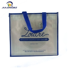 Custom cheap reusable tote cute recycle transparent pp woven bag wholesale