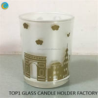frosted stained glass candle holders