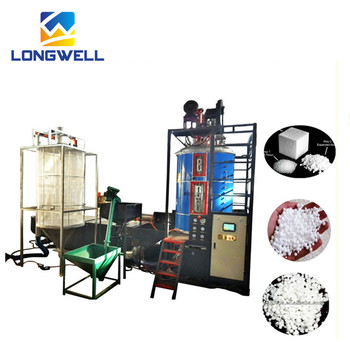 Longwell High Quality EPS Expandable Polystyrene Foaming Machine