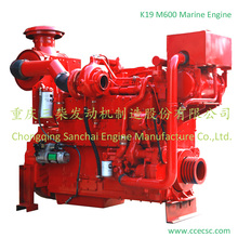 New Condition K19-M600 Ships Main Proplusion Engine & Auxiliary Engine, And Its Spare Parts