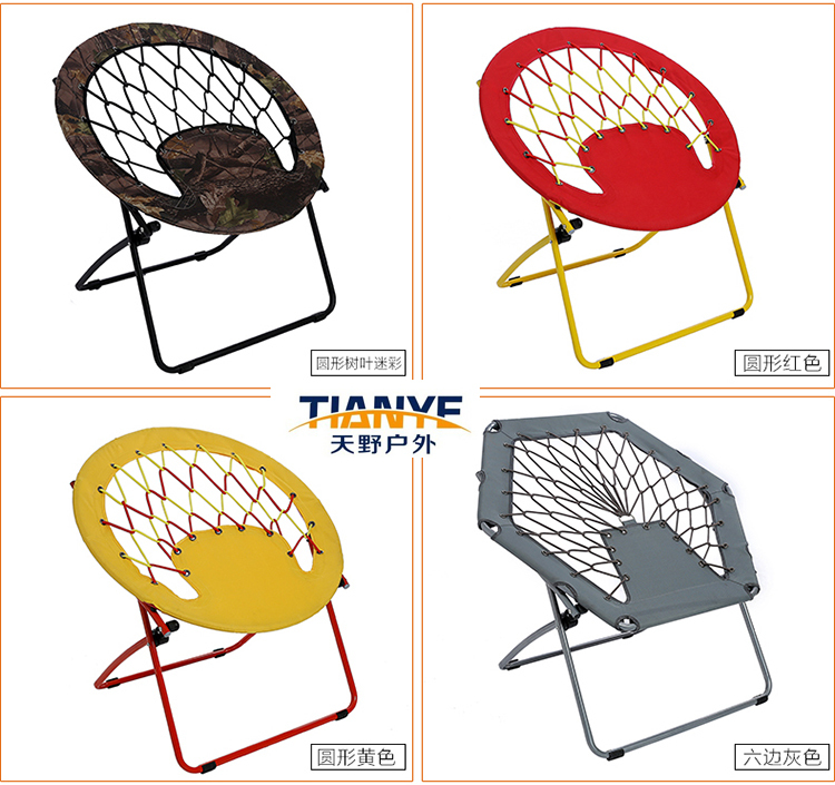 Bunjo Hex Portable Folding Bungee Chair For Dorm Family