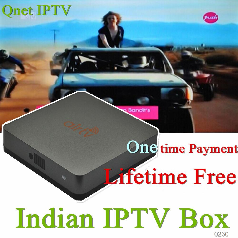 Indian IPTV Box HD with IPTV Indian Channels apk inside Can Download Hindi Video HD Songs
