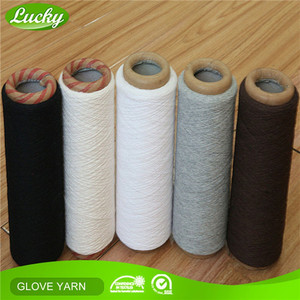 24 hours production cheapest t/c 80/20 recycle cotton towel yarn made in China