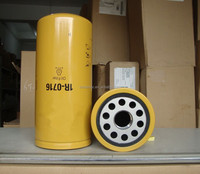 HIGH EFFICIENCY OIL FILTER 1R-1808 1R-0716 3I0731 FOR CAT EXCAVATOR