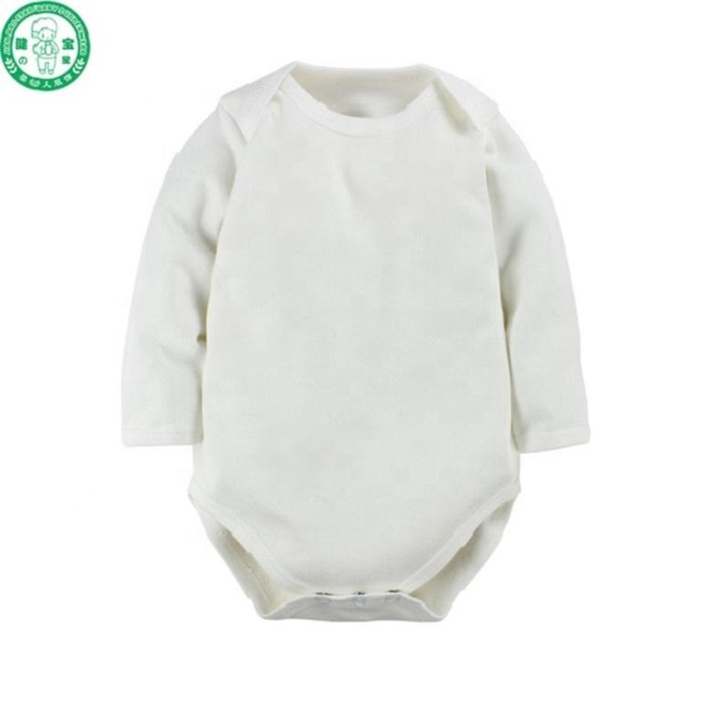 Monkind Baby Overall Newborn Romper 100/% Organic Cotton Soft Fleece