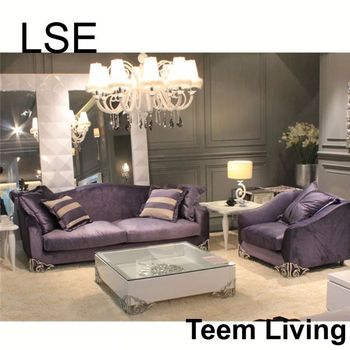 2015 new collection any home furniture dubai leather sofa furniture godrej furniture  price list. 2015 New Collection Any Home Furniture Dubai Leather Sofa
