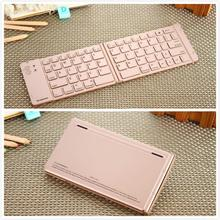 Folding Wireless Keyboard for android mobile phones