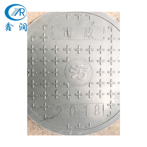 Polymer Concrete Manhole, Polymer Concrete Manhole Suppliers and