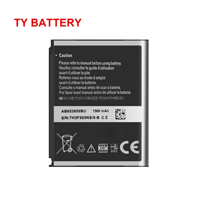 High quality AB653850BU phone battery for Samsung Nexus S i900 Omnia 2 i8000 i899 i909 i6500 SGH-i900 T939 M900 i220 battery