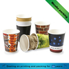 12oz/16oz/20oz custom hot drink paper cup with lid and sleeve