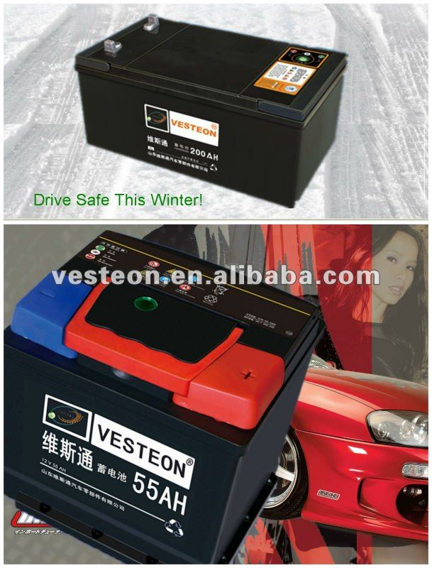 70029, 70027 Acid MF 200AH Car Battery