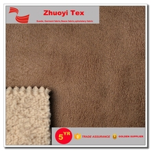 bronzing faux suede fabric bond fleece fabric for garment