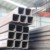 Alibaba high quality Q235 Materials MS square Steel Pipes