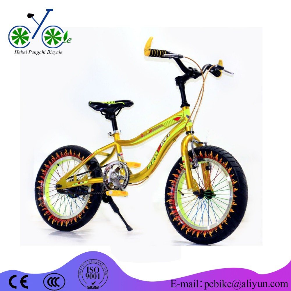 Kids Bike For 4 10 Year Old Boy Boy Cycle Bicycle For Handsom Lad