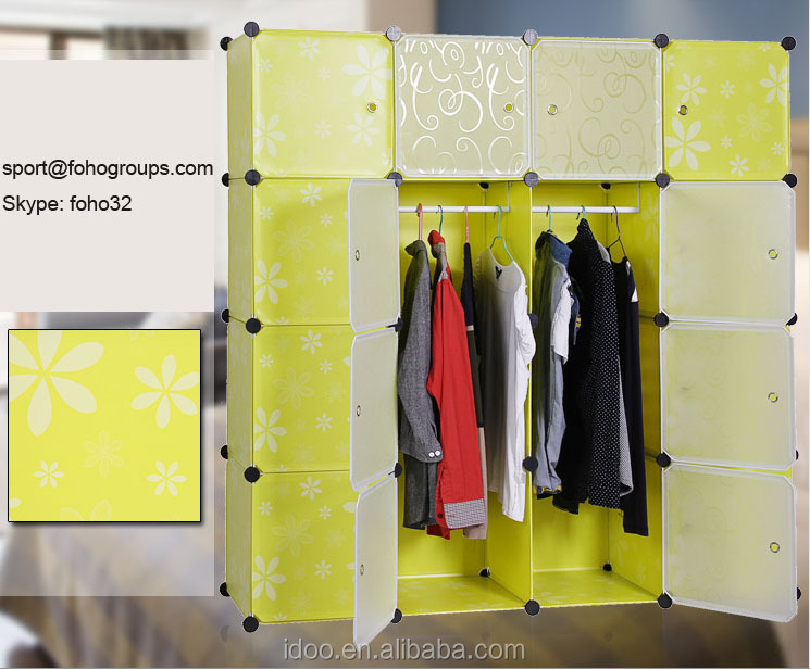 16 Cube Pink Color Wardrobe Diy Magic Cubes Wardrobe Cabinet ...