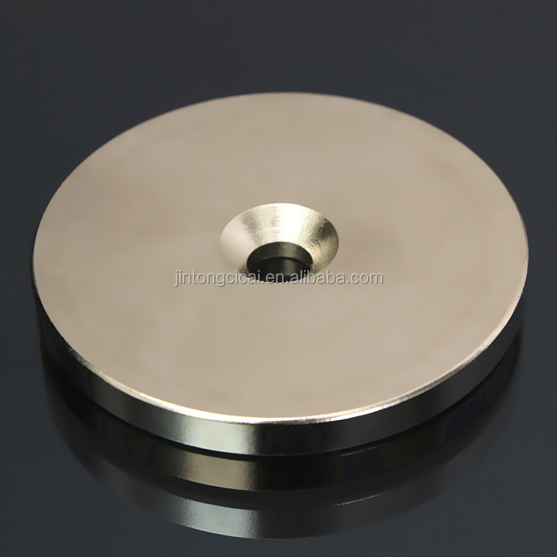 Nickel Coating Sintered Ndfeb Magnets Arc Segment Magent With ...