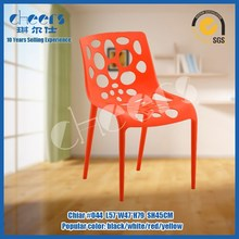 Replica malaysia new design price airport chair waiting chairs selling