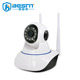 2018 New products TOP 1 Selling 2cu/yoosee wifi ip camera 2 mp (BS-IP02)