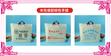 Plastic Shopping Simpe Rubber Plat Printed Degradable Bag