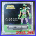 MODEL FANS speeding model Saint Seiya Dragon Shiryu TV Version1 Helmet Cloth Myth Metal armor spot
