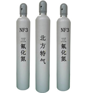 Factory supply Nitrogen trifluoride price NF3 From China supplier