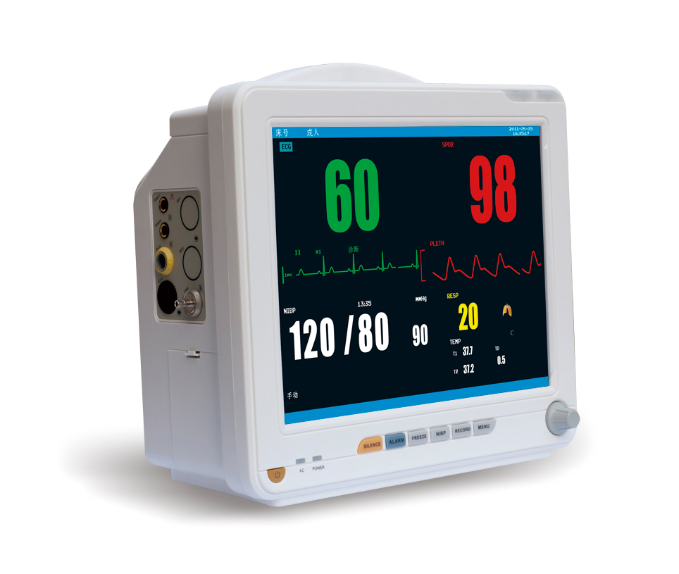 High resolution monitor bedside put pregnancy ward sick detector