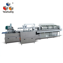 High-speed stable operation coffee packaging machine
