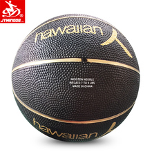 55612108144 Training Rubber Basketball Wholesale