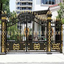 China Gate Colour Design, China Gate Colour Design Manufacturers and