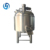 Top quality alcohol brewing equipment
