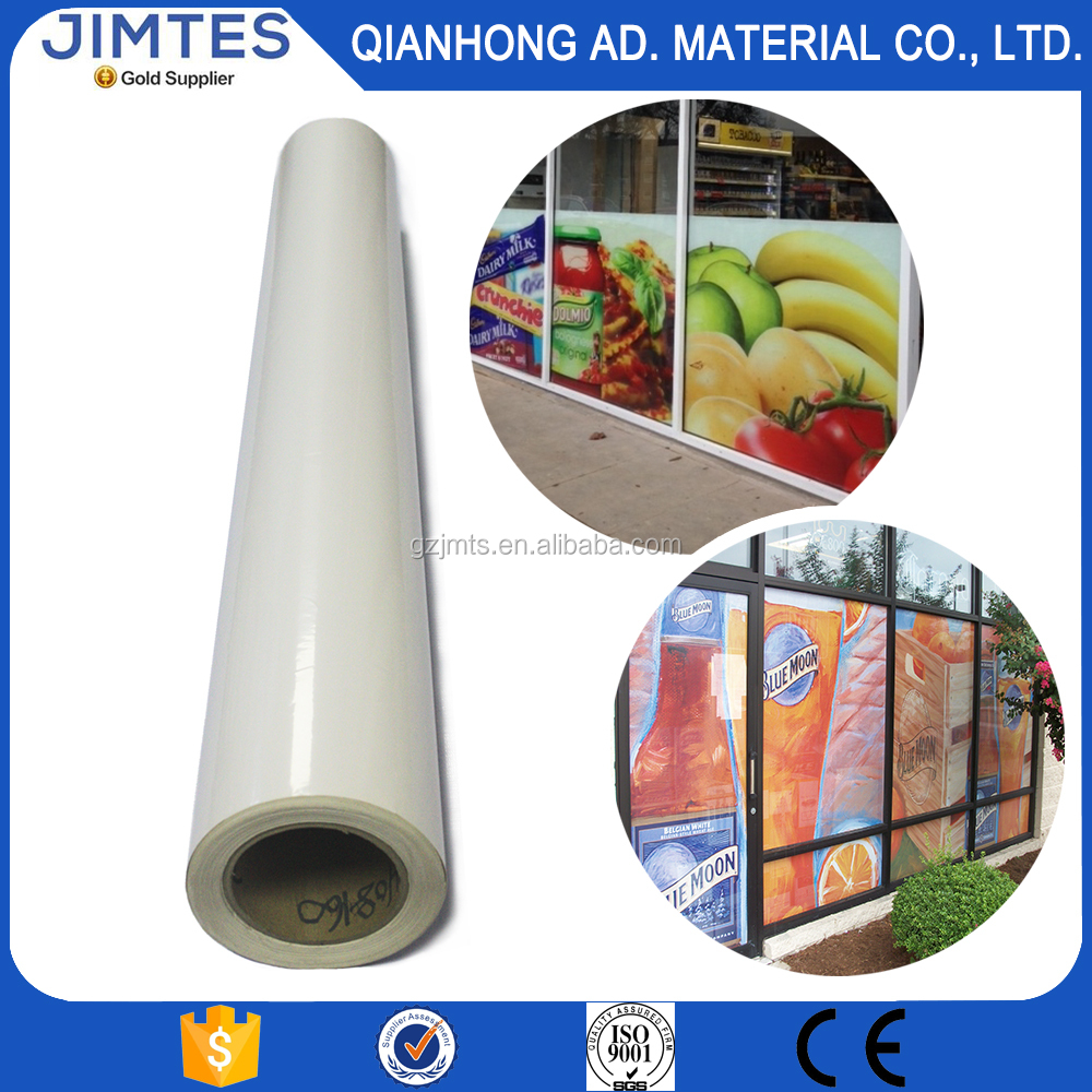 Factory sell high quality PVC Advertisement Self adhesive vinyl