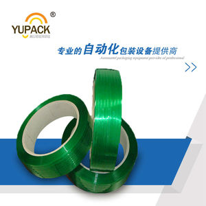 Customized PET belt Width and Thickness Packing Material PET Strap