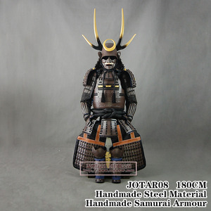 Wholesale ancient Japanese armor