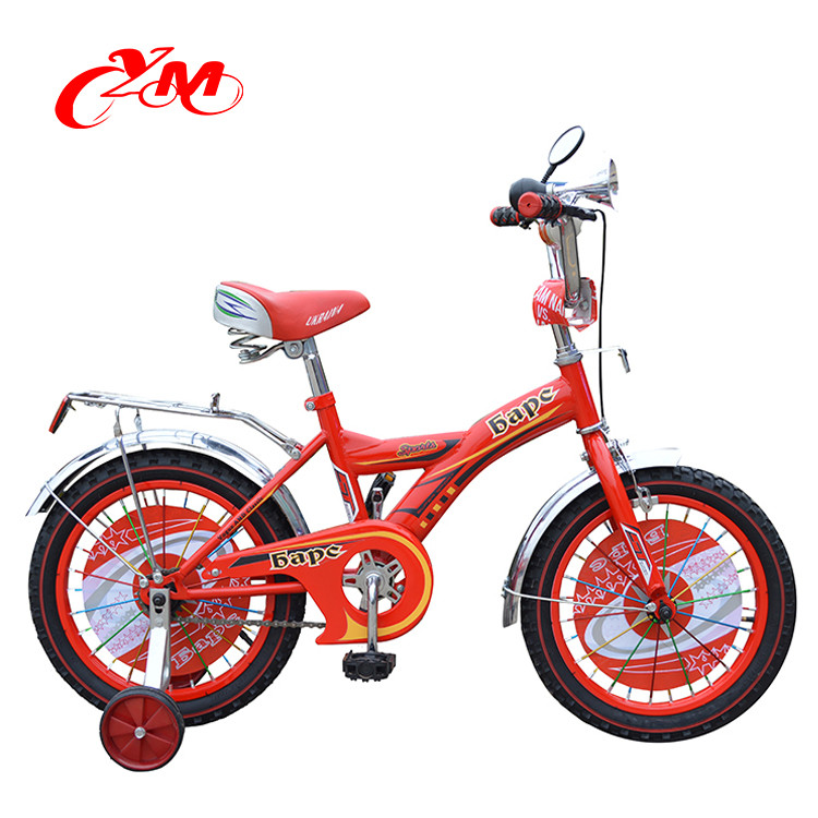 Alloy Wheels Painting >> Newest High-quality China Baby Cycle 12 Inch Bike/kids New Bmx 14 Inch Bike/children's Bike 16 ...