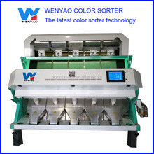 The latest technology available to red bean color sorter machine in china