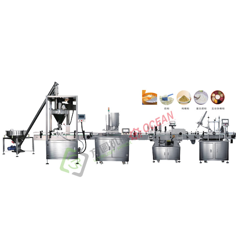 Milk Powder Packaging Line